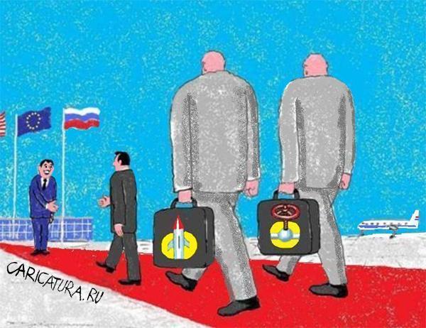 обсуждения украина тарифы на газ