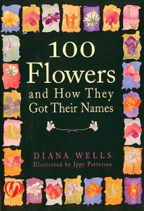71flowers