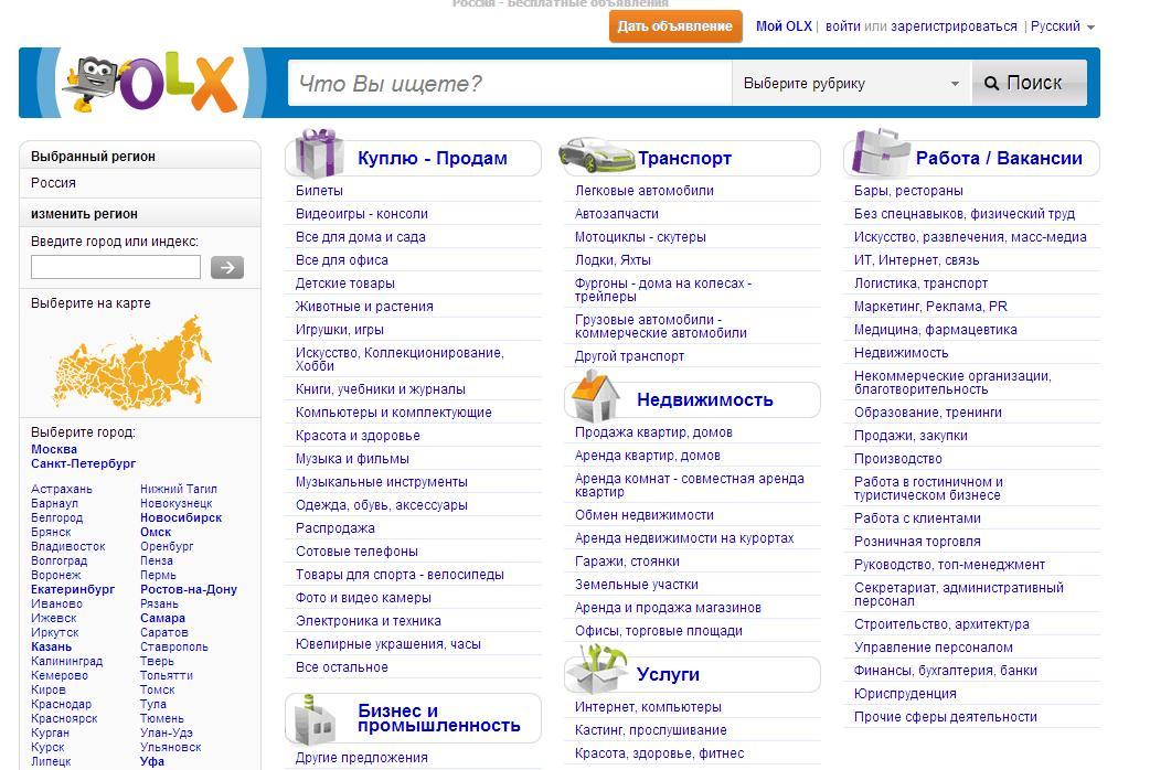 smotret-chastnoe-ukrainskoe-porno