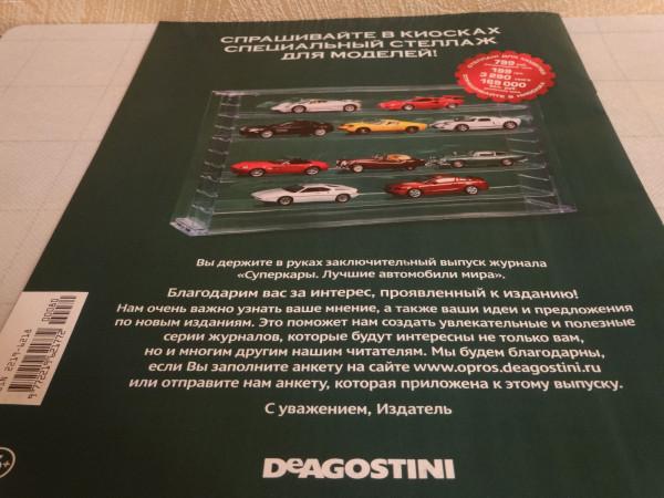 DSC01017_1