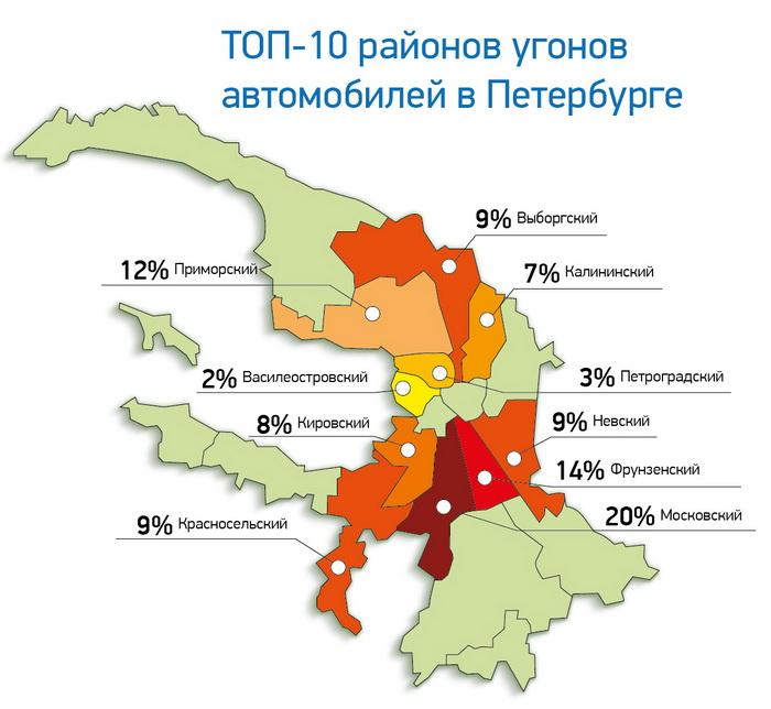 районы угонов