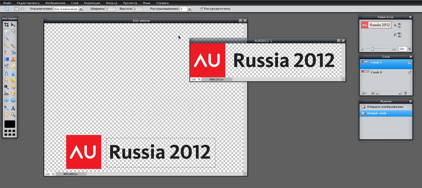 Снимок экрана от 2012-08-29 20:54:44