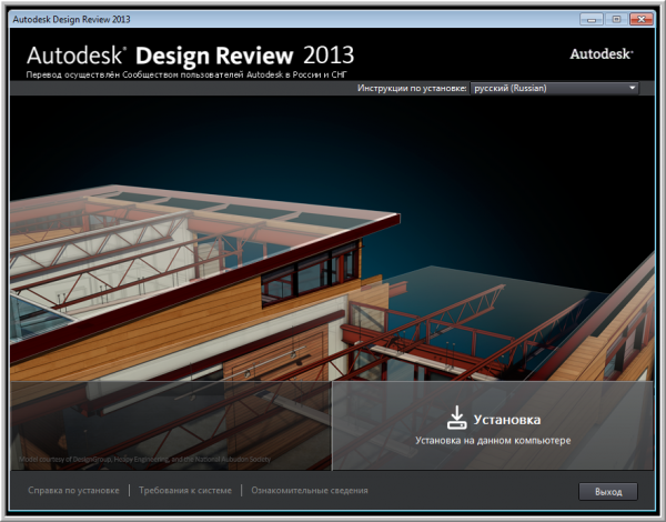 Design Review 2013
