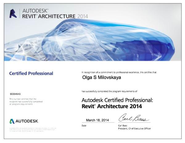 Сертификация autodesk 3ds max сертификация овощей в рк2015