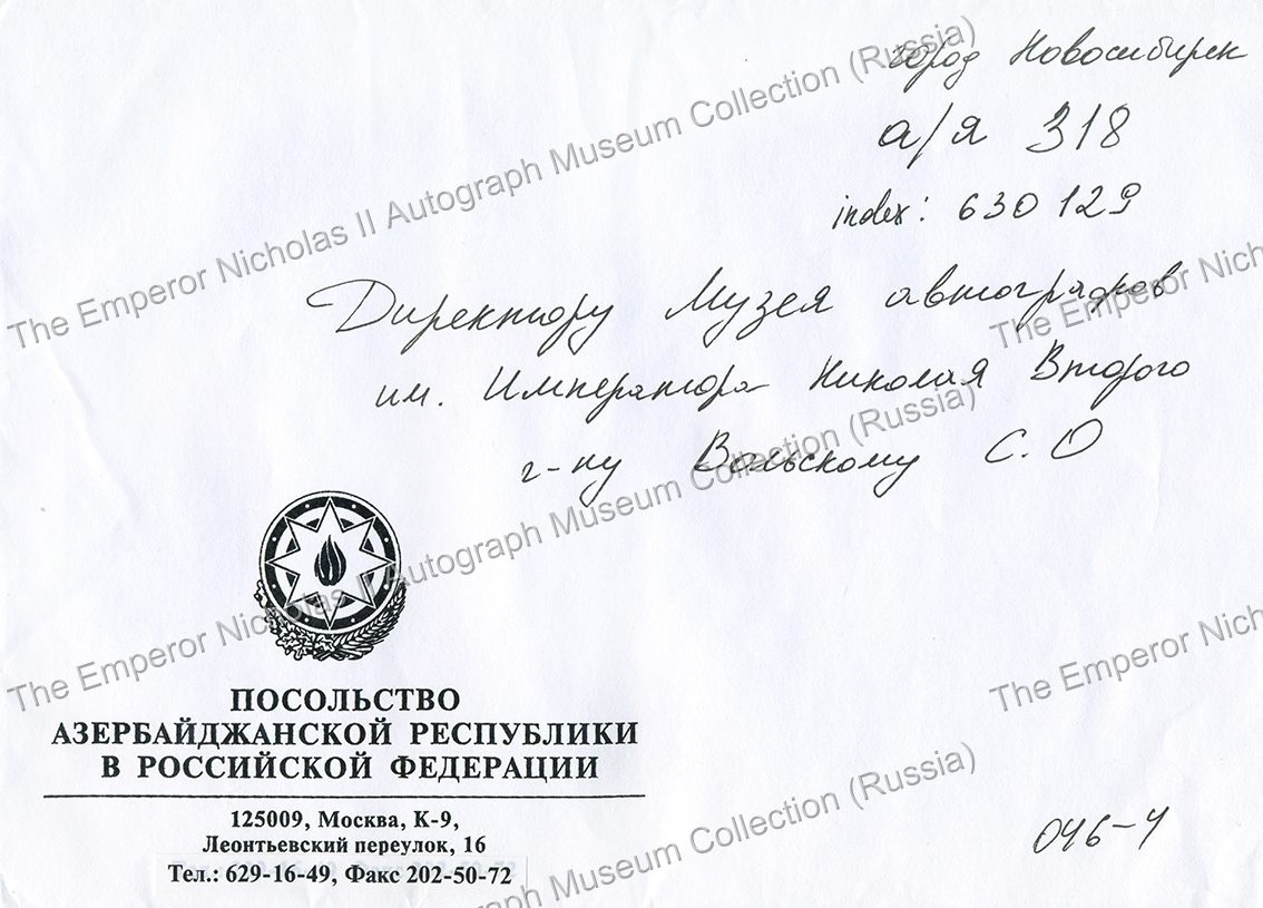 uIlham_Aliyev4