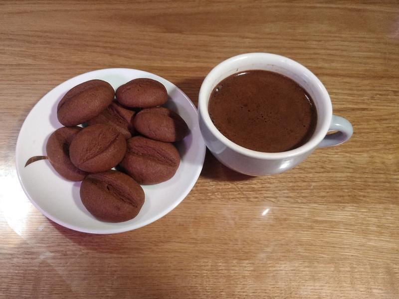 coffeecoo