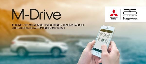M-Drive_1.jpg