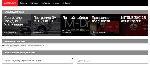 M-Drive_5.jpg