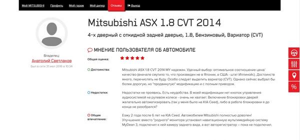M-Drive_9.jpg