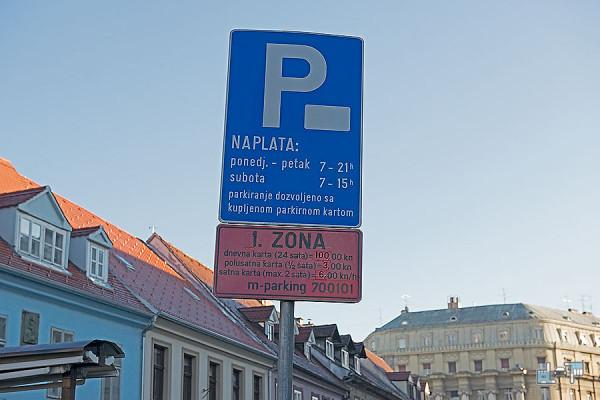 22-Дороги-Хорватии.jpg