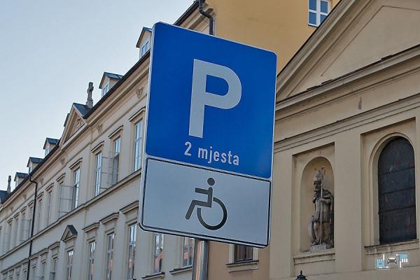 23-Дороги-Хорватии.jpg