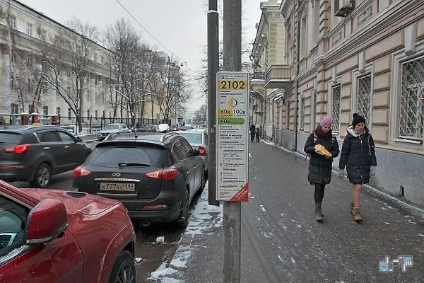 платные-парковки-1.jpg