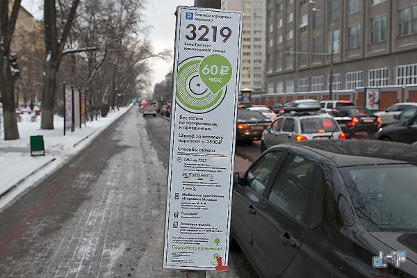 платные-парковки-2.jpg