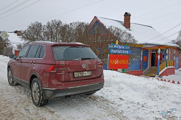 19-volkswagen-tiguan-зима.jpg
