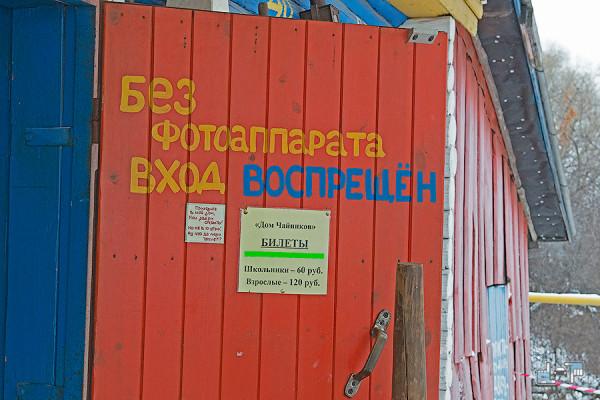 1-переславль.jpg