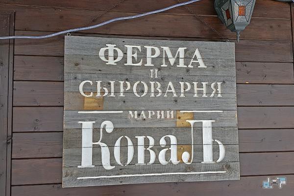 17-переславль.jpg