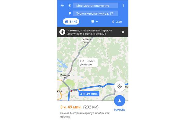 6-google-vs-яндекс.jpg