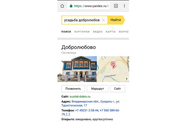 7-google-vs-яндекс.jpg