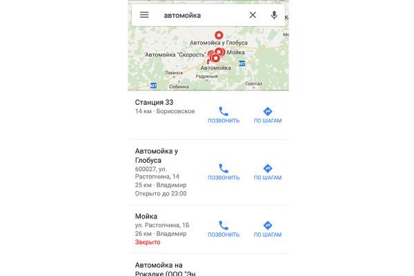 9-google-vs-яндекс.jpg