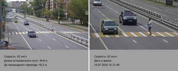3-камера-переход.jpg