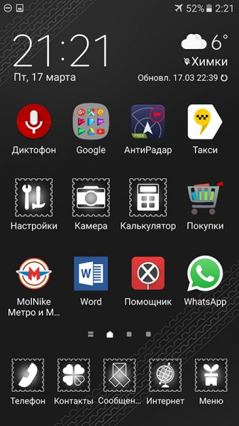 2-ОМД-Иркутск-t2.jpg