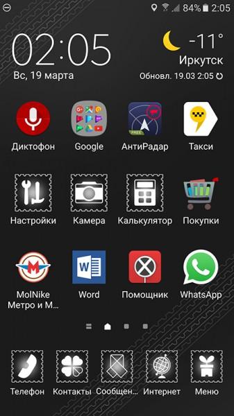 2-ОМД-Иркутск-t6.jpg