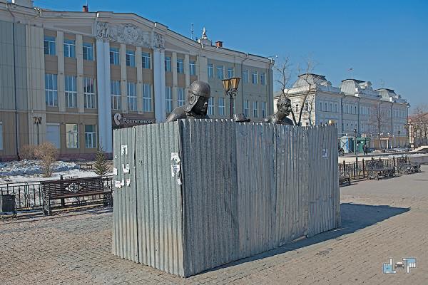 19-ОМД-Иркутск.jpg