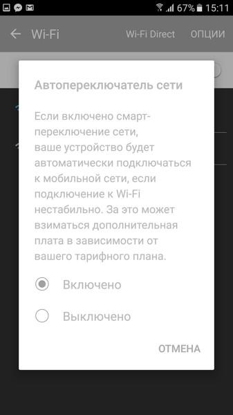 2-wifi-mt-free.jpg