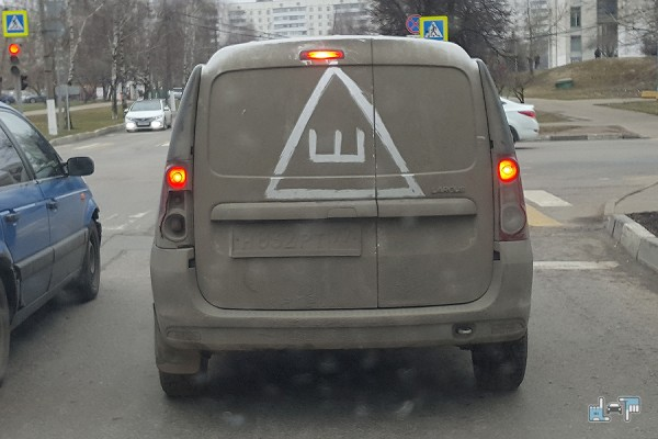 1-знаки-на-стекло.jpg