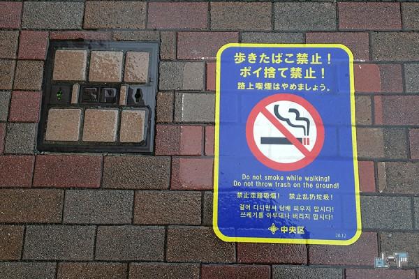 6-tokyo.jpg