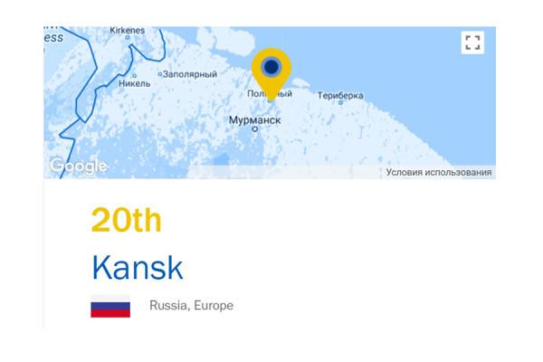 Канск-inrix-жж.jpg