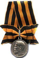150px-St_George_Medal_III_22255