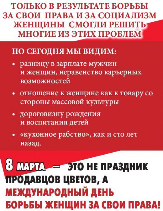 62b50dcb18510ba051831b0bcd3_prev