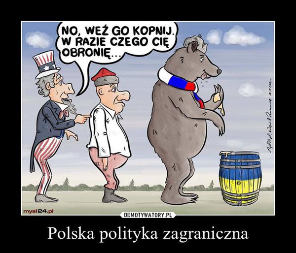 демотиваторы польские - 3
