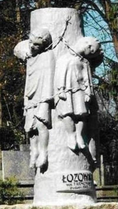 Памятник в Перемышле.jpg