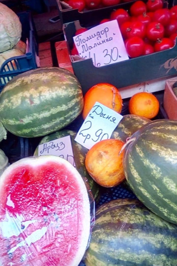 Местный рынок. Витебск