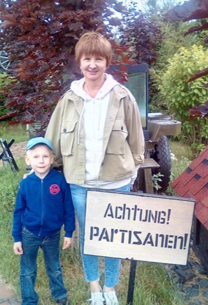 """Наши """"партизаны"""""""