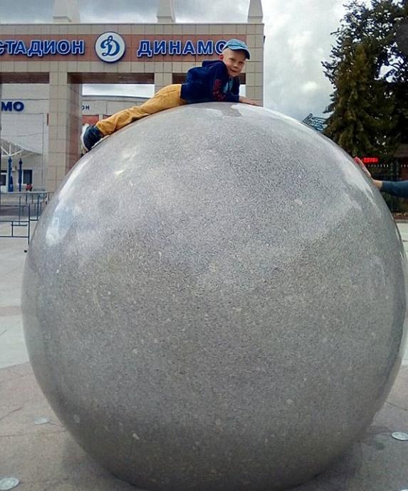 Земной шар (футбольный мяч)