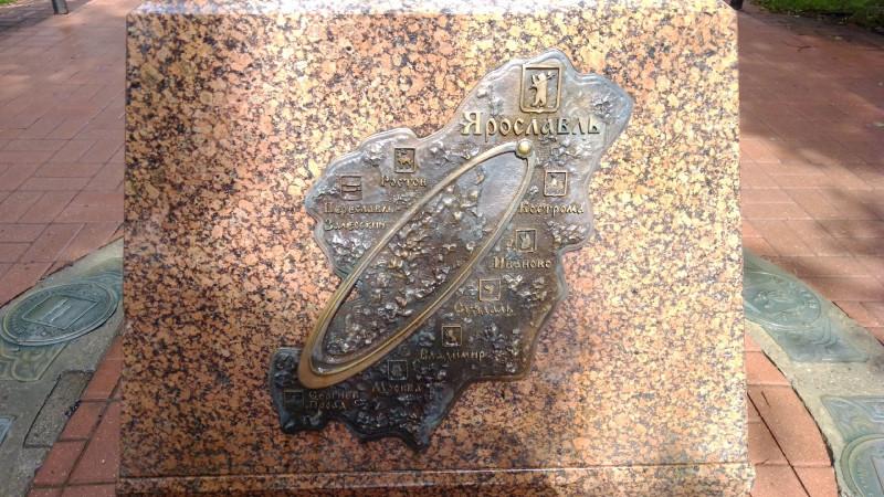 Памятник нулевому километру Золотого кольца
