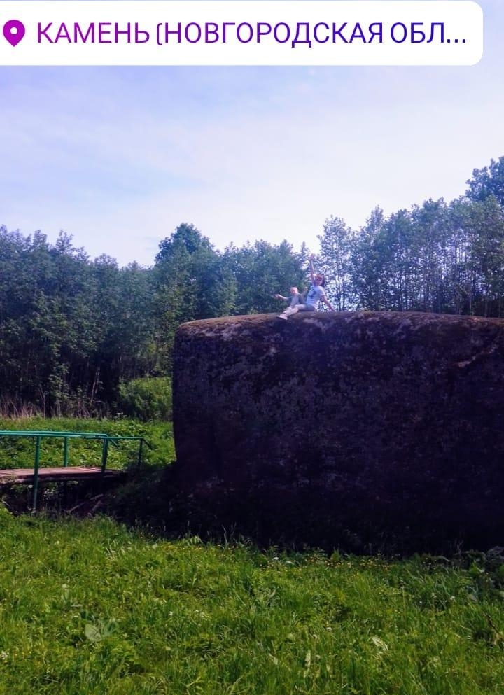 Валун у д. Камень