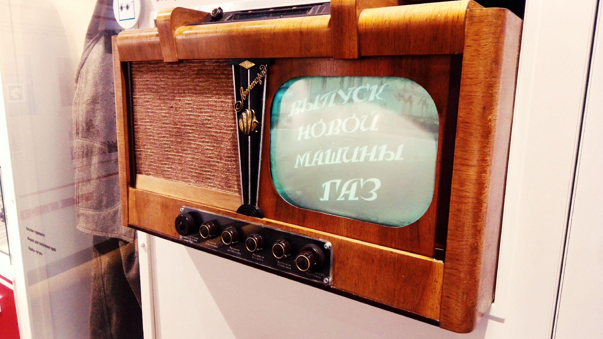 Телевизор в музее Череповца  (их там несколько, разных годов выпуска)