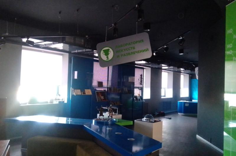 Две лаборатории, где проводятся мастер-классы были закрыты.