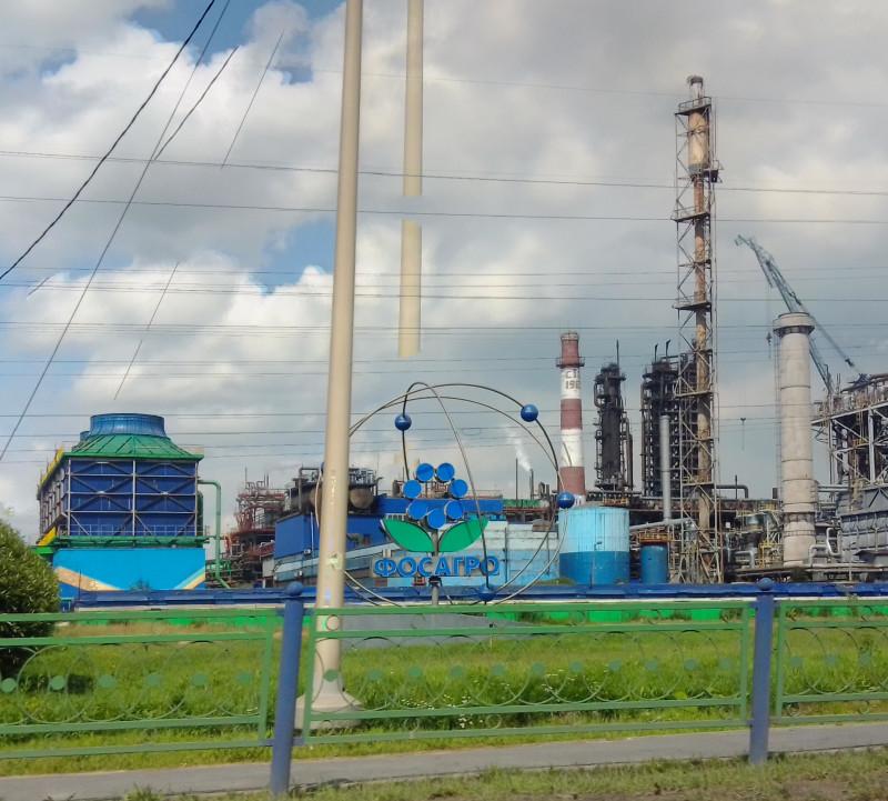 Завод ФосАгро