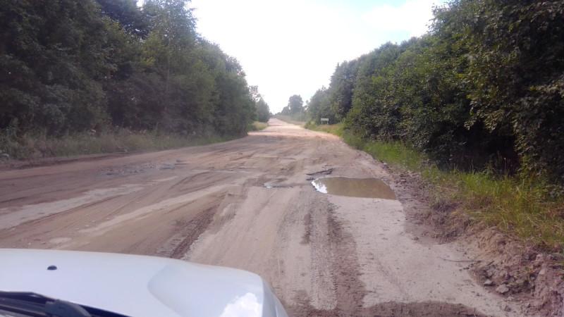 Дорога Устюжна - Пестово