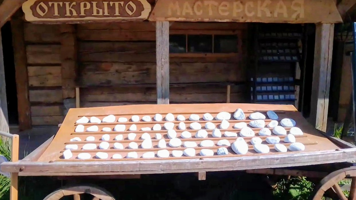 Сувенирные камни