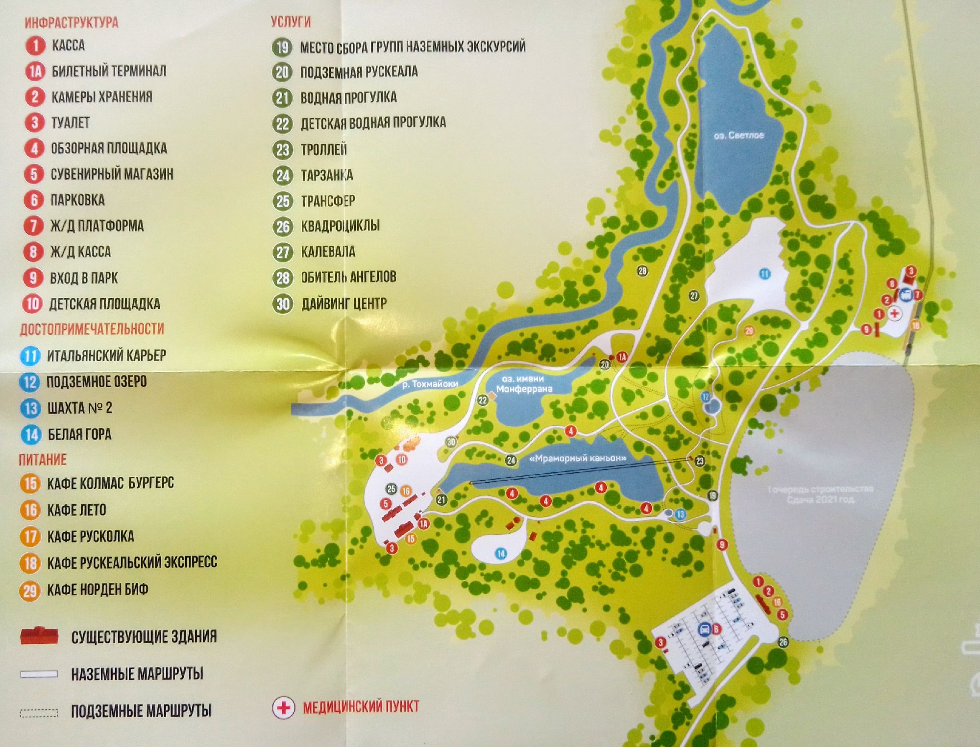 План-схема территории горного парка