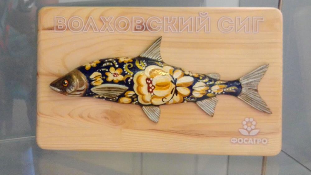 На гербе Великого Новгорода именно он