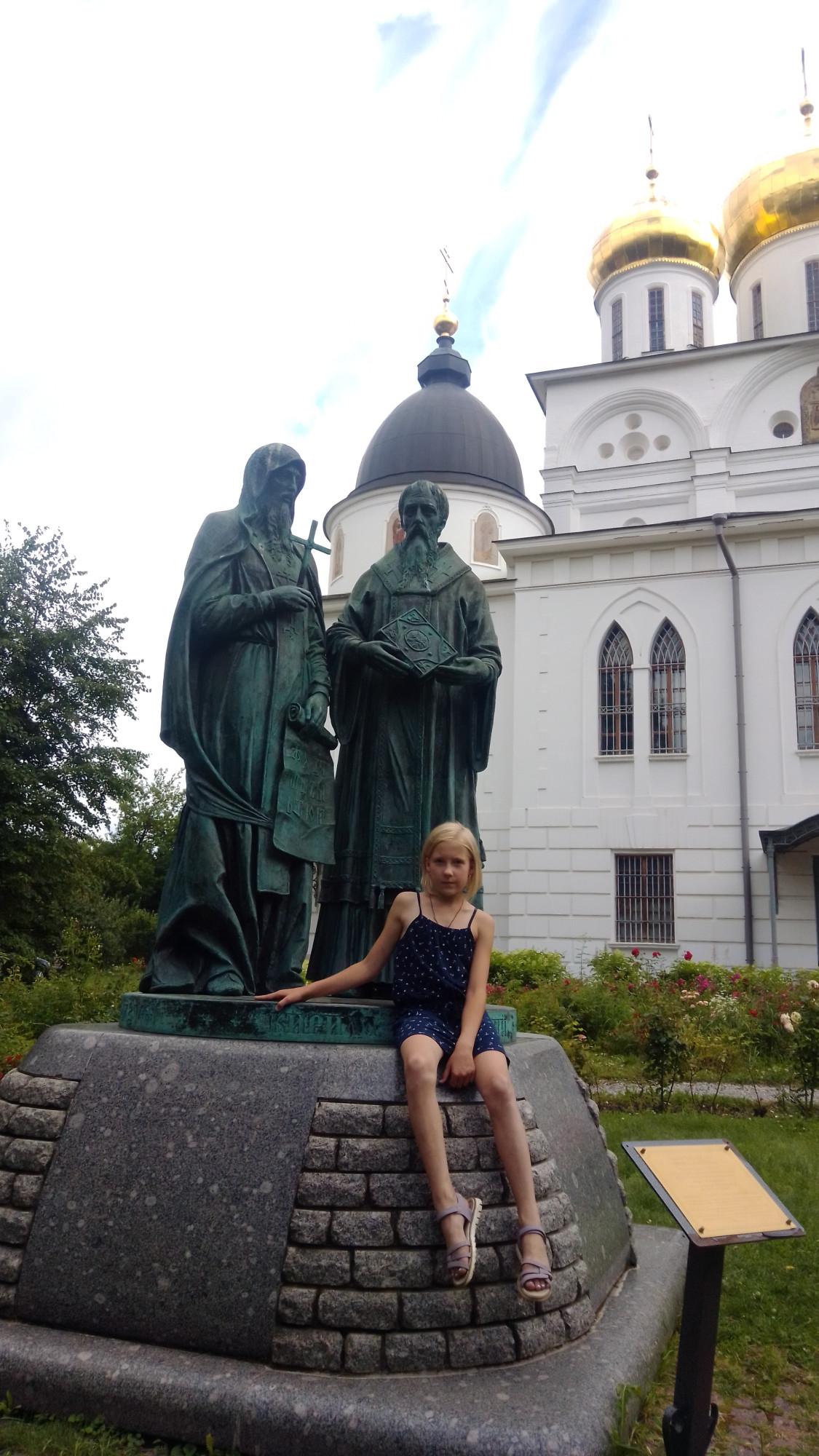 Собор и памятник Кириллу и Мефодию