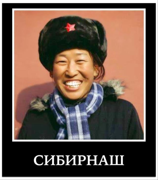 Сибирьнаш