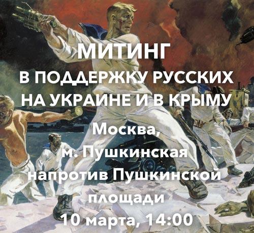 Севастополь КАРТИНА